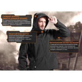 Куртка- cофтшелл Warrior ESDY изображение 5