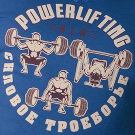 Свитшот Powerlifting Белояр изображение 2