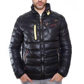 Зимние куртки мужские скидки cost us